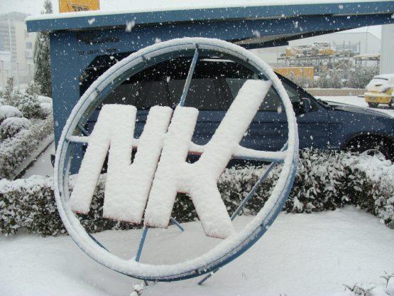 emblema NK asociada a la fabricación de transportadores manufactureras de calidad